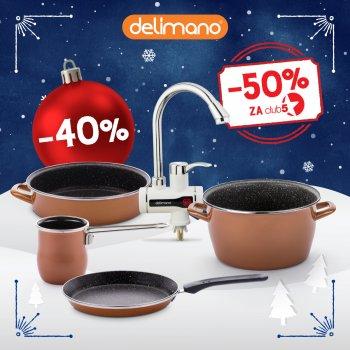 Top Shop: Delimano blagdanski dani uz -40% popusta